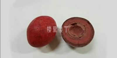 什么是马来西亚箭猪枣?有什么效用?多少钱?