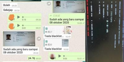 从移民局系统操作的马来西亚黑名单查询成功案例(带图)