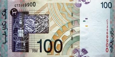 马来西亚重金求助服务,业务撮合与介绍有钱拿
