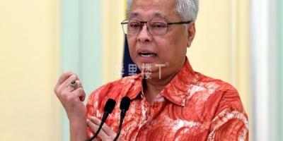 马来西亚国际学生入境最新消息,Ismail Sabri说满足可入
