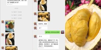 马来西亚猫山王榴莲吉隆坡直邮客户反馈是怎么样的