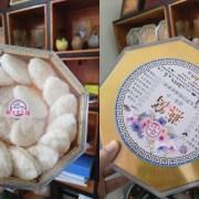 今日发货马来西亚燕饼一盒,请注意查收
