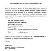 马来西亚第二家园签证申请关停,相关业务移交移民局总部