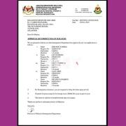 马来西亚工作签证批文都长什么样?能多久办下来呢?