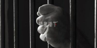 马来西亚逾期逗留处罚标准及处理程序具体是怎么走的?
