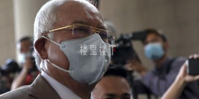 马来西亚前总理纳吉被判刑12年,及罚款2.1亿