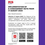 马来西亚邮政暂停国际寄件业务,8月3日起实行