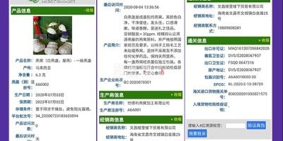 批发零售马来西亚正规进口燕窝,中国区域支持代发货