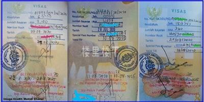 马来西亚逾期逗留盖章长啥样,逾期逗留回国步骤又是怎样?