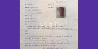 <独家>马来西亚被判刑后因为护照丢失不能遣送回国怎么办?