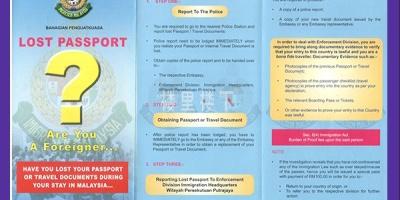 人在马来西亚丢失护照要怎么办?正常程序是这么走的