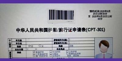 马来西亚护照补办旅行证补办等相关服务如何进行?