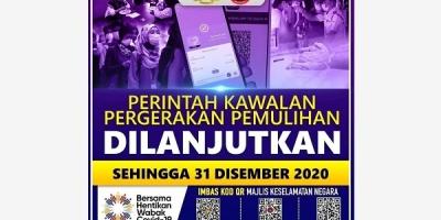 2020年马来西亚新冠防疫大事件汇编,你能看懂多少