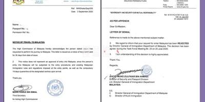 弱弱的问一句,马来西亚入境批准函DGIM都长什么样呢?