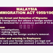 <拘留科普>一些外国人在马来西亚移民局法律的相关知识