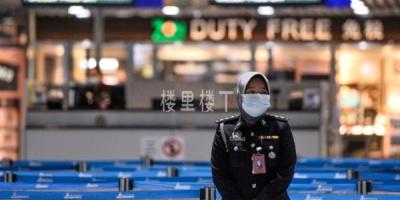 马来西亚外国人入境隔离费用变更为4700马币,贵!