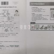 人在马来西亚补办护照、旅行证、回国/报案证明的几点说法