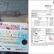 有急事想要在疫情期间马来西亚人入境中国长期签证要如何解决?