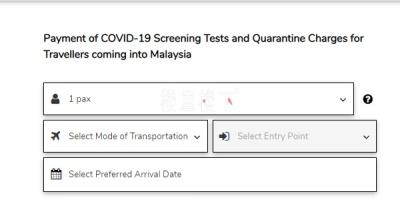 【请扩散】马来西亚隔离及核酸检测缴费平台MySafeTravel开始运营