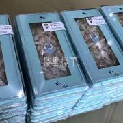 好像很多人喜欢马来西亚燕角,燕窝燕角的性价比高吗?