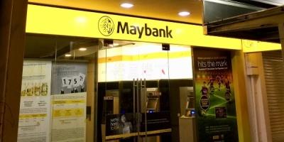 【收藏】适用外国人在马来西亚银行转账最全代码给大家