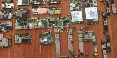 【马来西亚兼职赚钱】按重量回收电子产品的各种旧主板