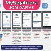 如何在MySejahtera app网上注册预约新冠疫苗