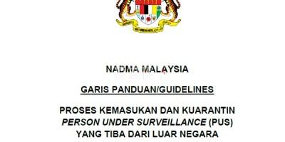 最新版本的马来西亚外国人入境及隔离官方指导,收下!