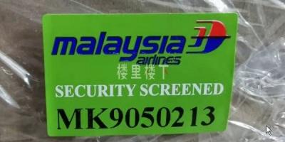 今日到货马来西亚原装原箱进口溯源码燕窝