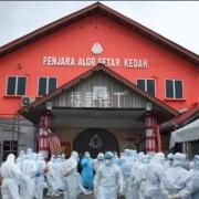 服刑马来西亚监狱转账生活费系列之亚罗士打监狱(penjara alor setar)(2)