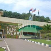 汇入生活费之靠近新加坡和新山的居銮监狱Penjara Kluang(3)