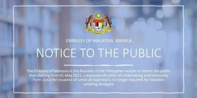 最新消息显示,5月1号起马来西亚入境将不再需要LOU