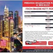 汇总/入境马来西亚隔离酒店的更高级选择都有哪些?