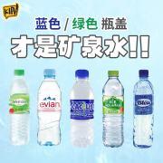 马来西亚市面上的3种瓶装水盖代表的含义你估计也不懂!